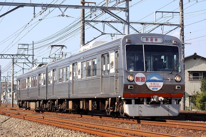 D20012.jpg