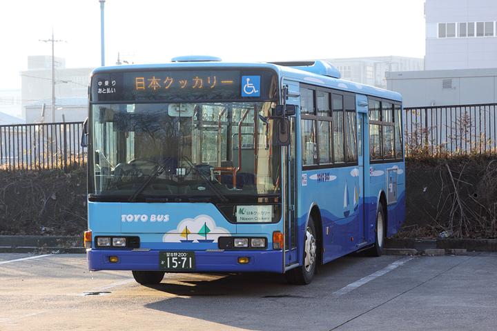 D20632.jpg