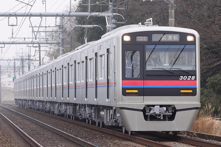 D20808.jpg