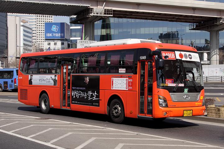 D21147.jpg