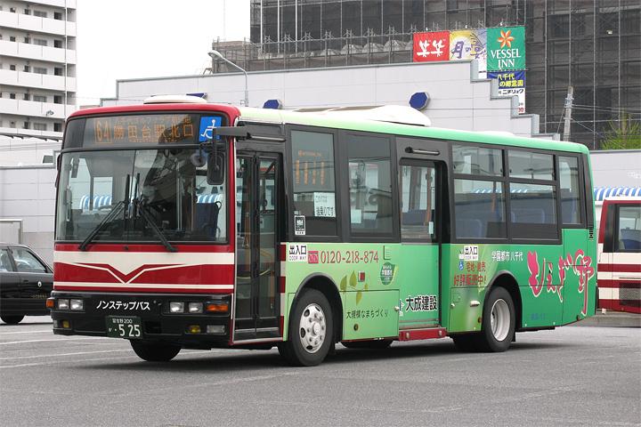 P12506.jpg