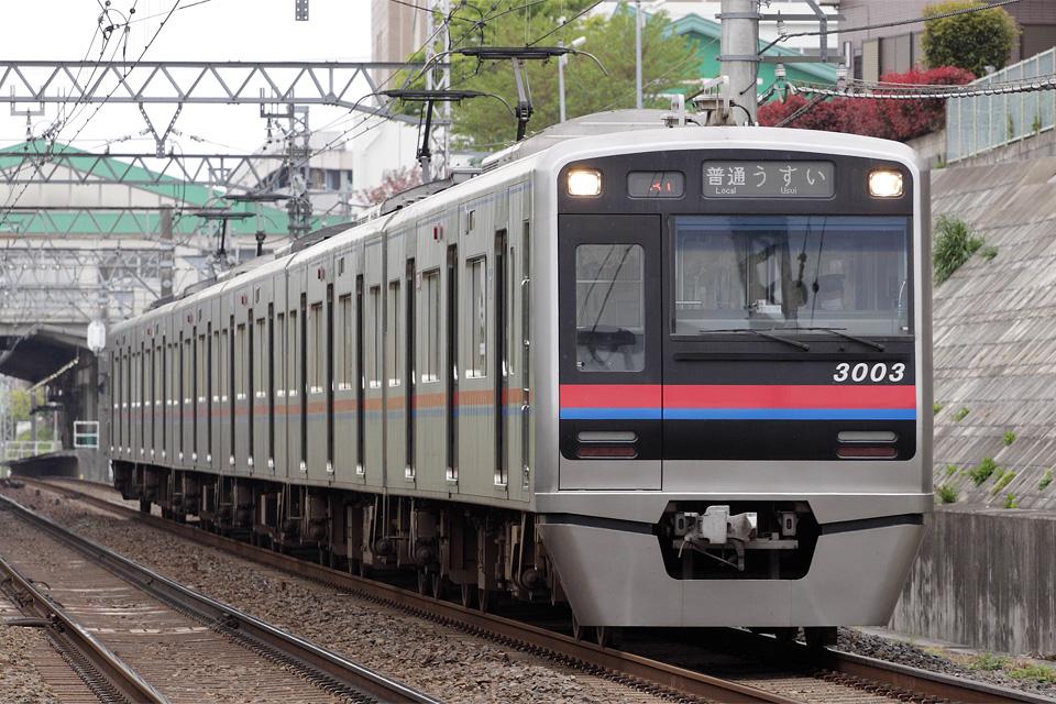 Z11929.jpg