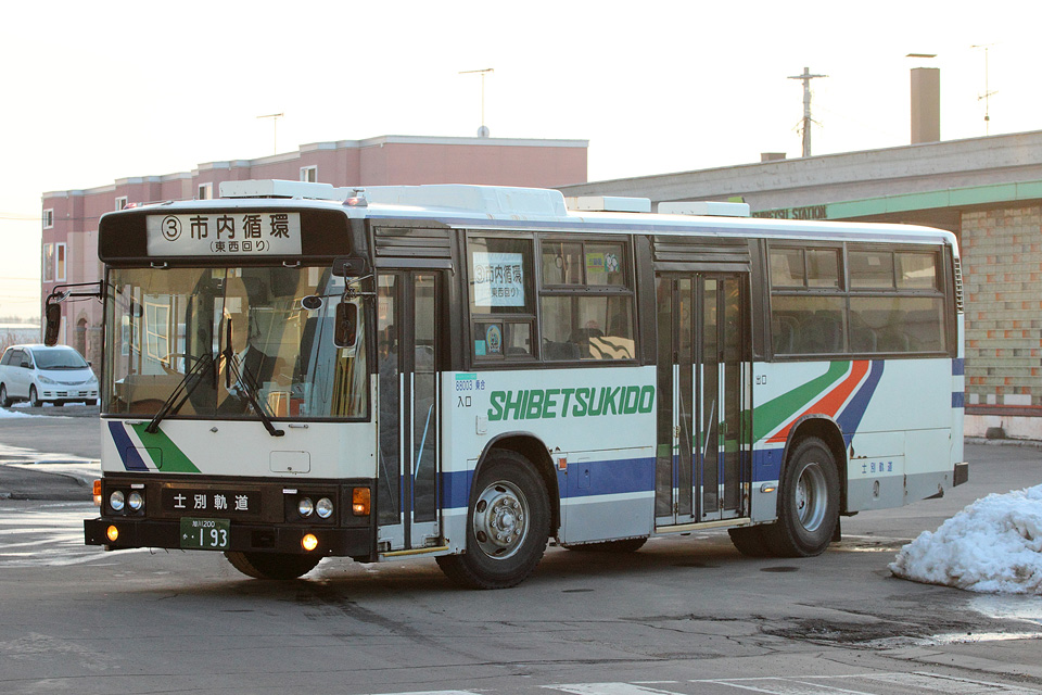 X52733.jpg