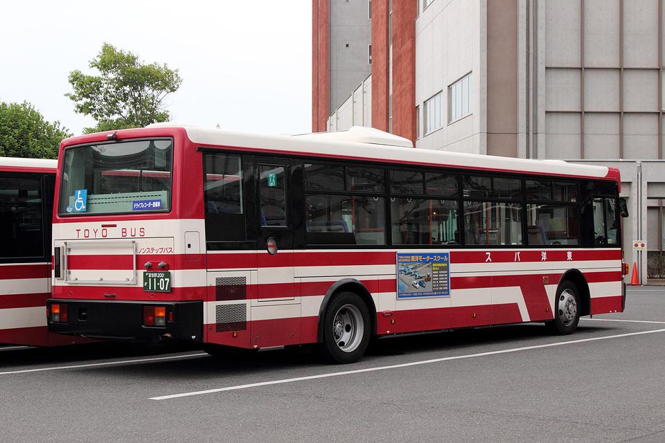 X54859.jpg
