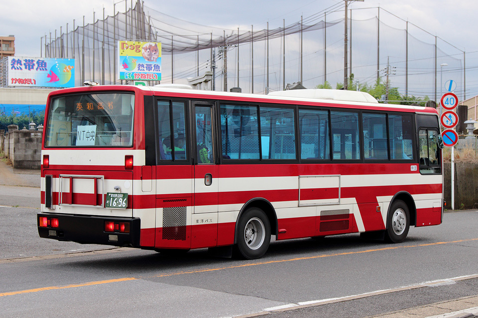 X55102.jpg