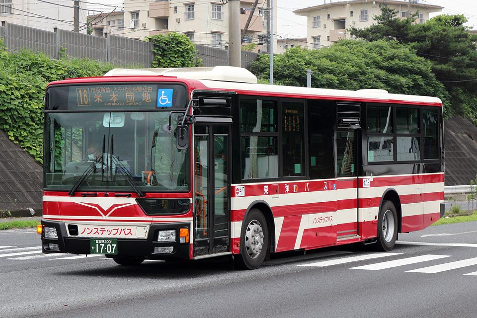 X55931.jpg