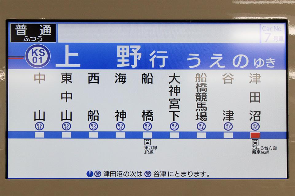 X61022.jpg
