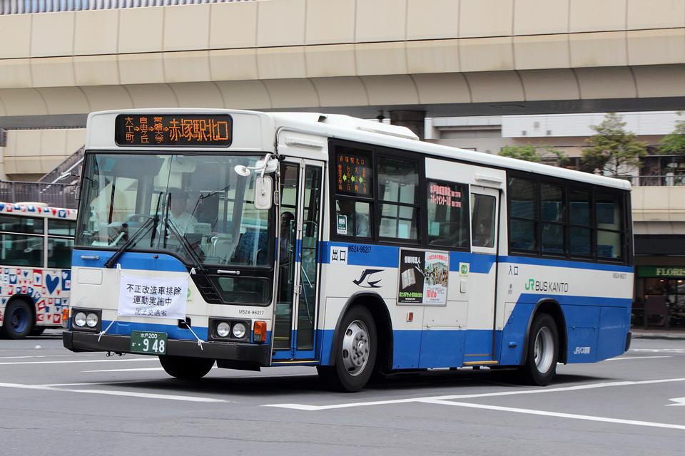 X61684.jpg