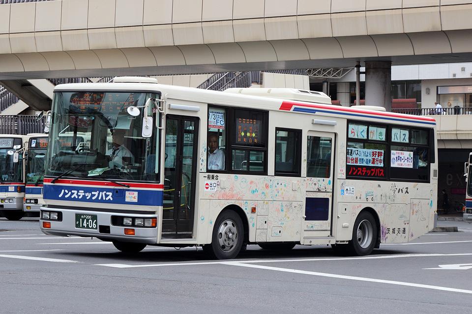 X61705.jpg