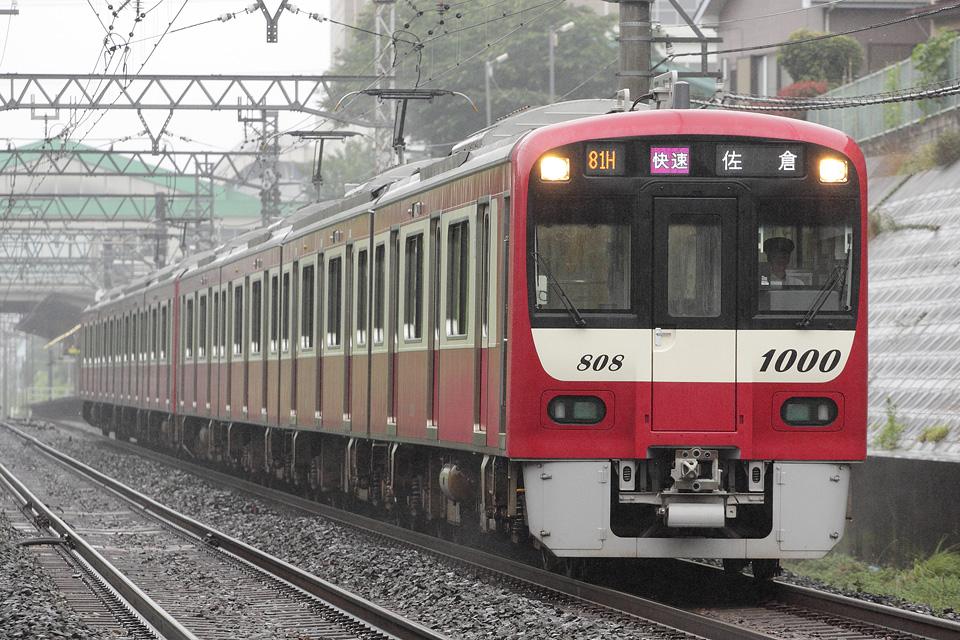 D26993.jpg