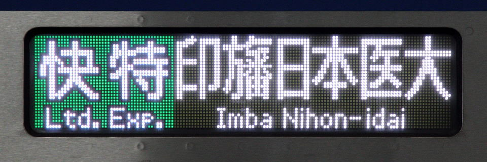 X61746.jpg