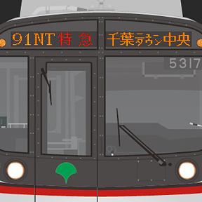 Z05317.jpg