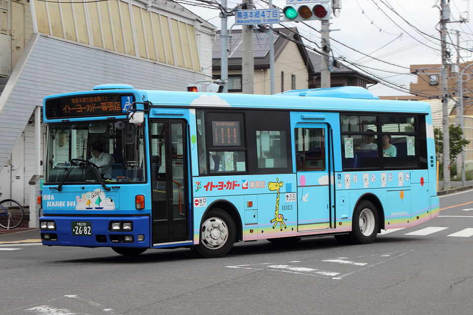 X62090.jpg