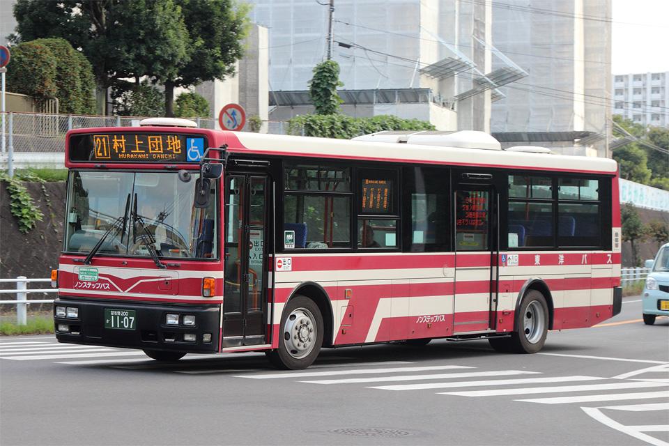 X62247.jpg