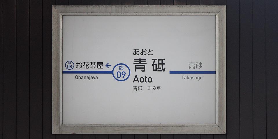 X63473.jpg