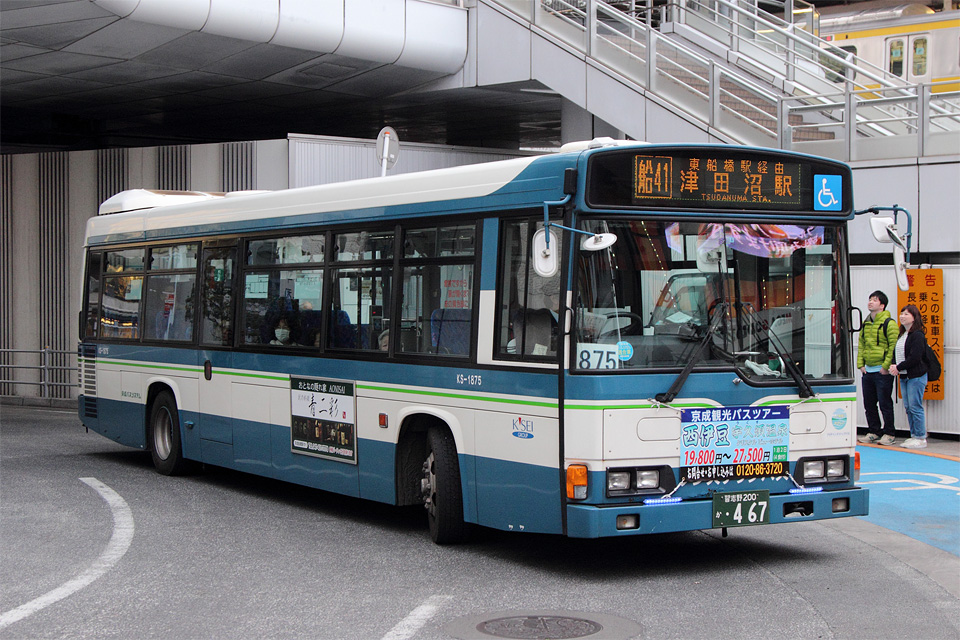 X64565.jpg