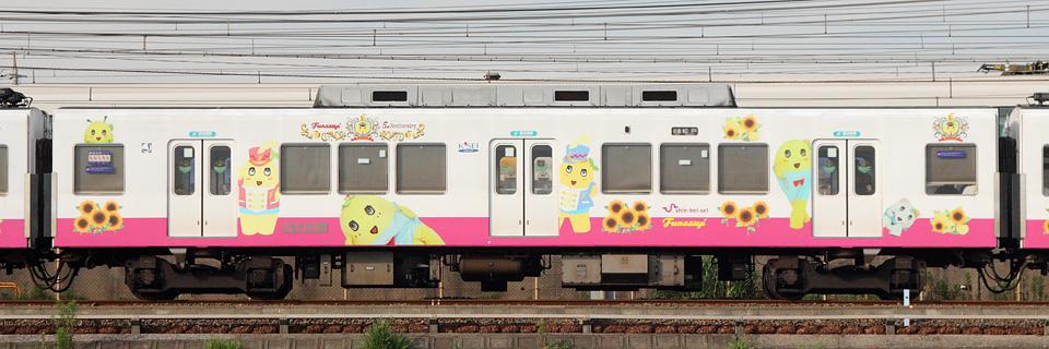 X66023.jpg