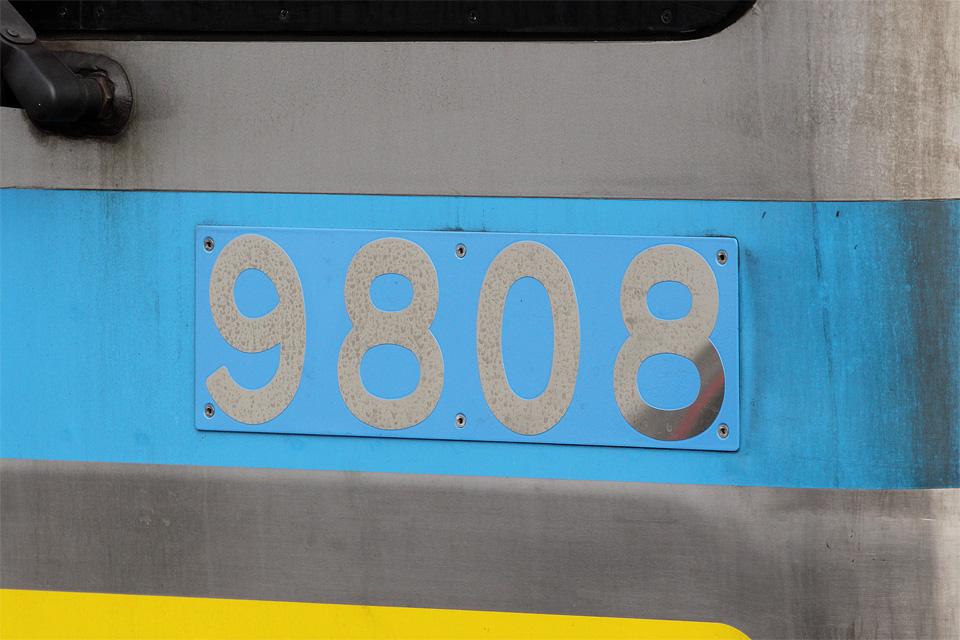D29368.jpg