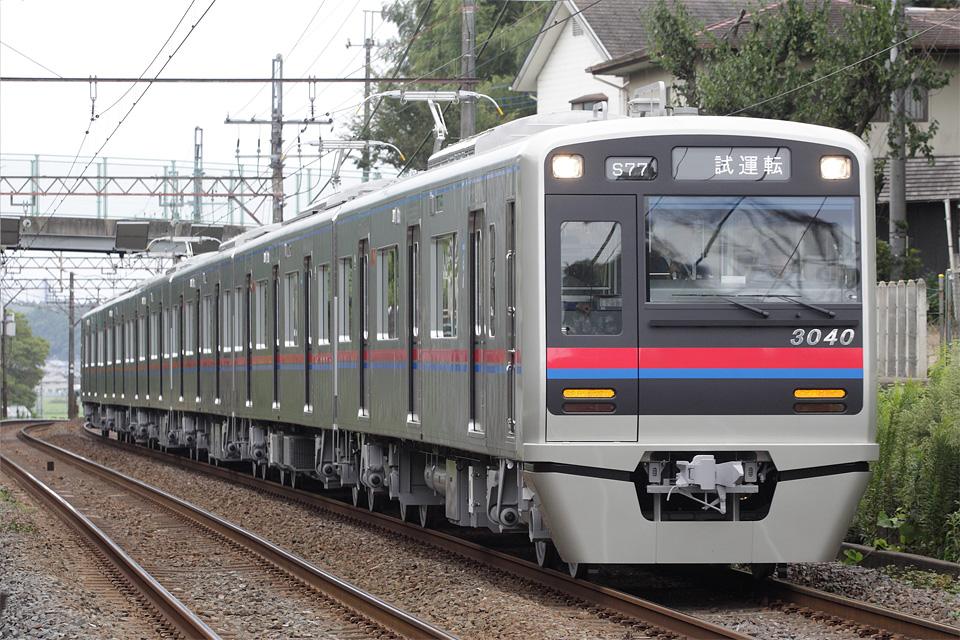D30767.jpg