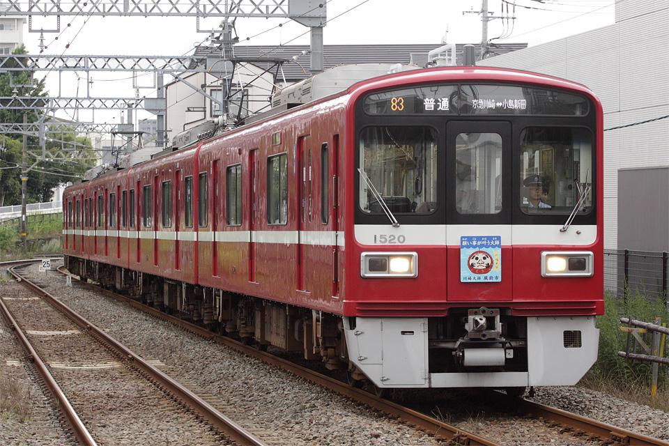 D32355.jpg