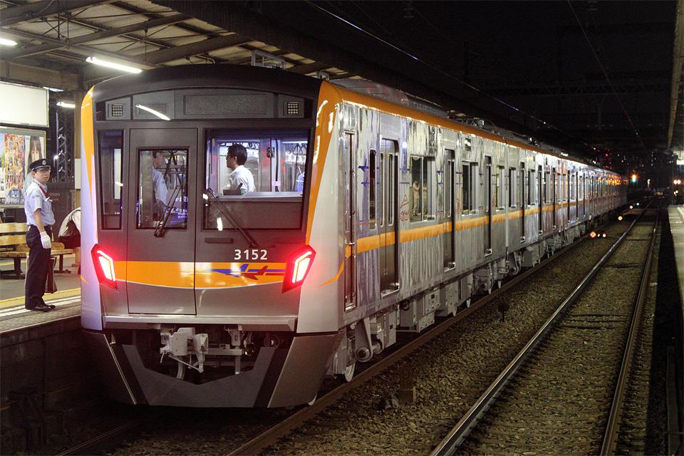 X75644.jpg
