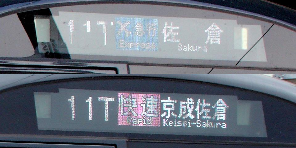 Z75680.jpg