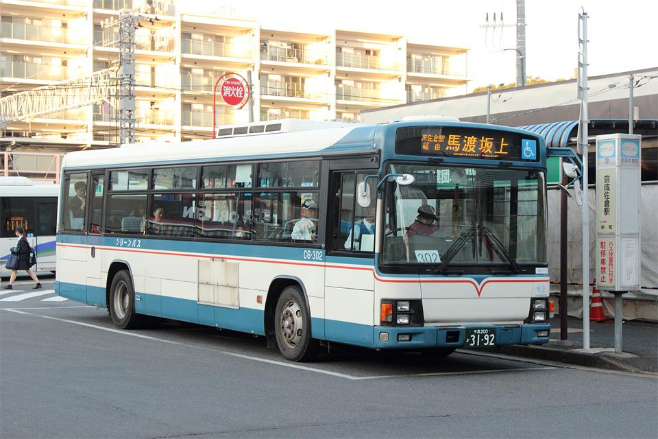 X77599.jpg