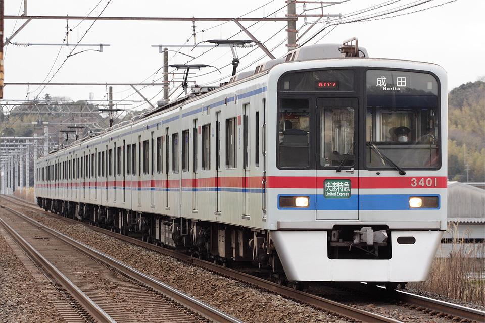 D33491.jpg