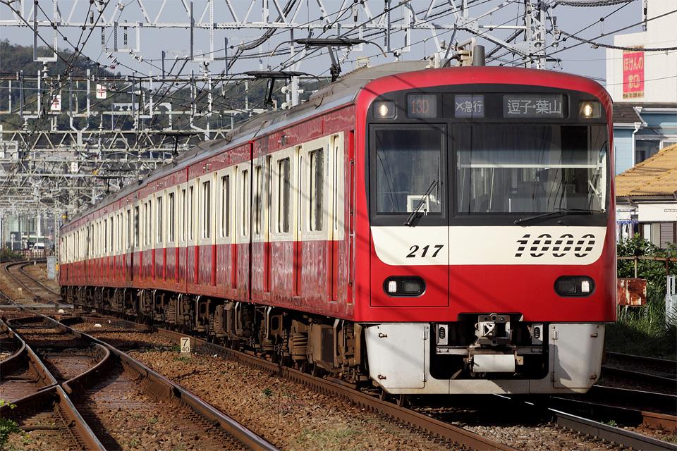 D35380.jpg