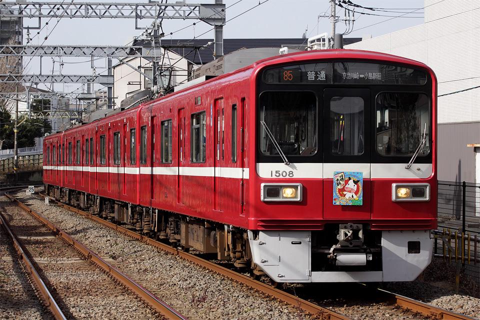 D36200.jpg